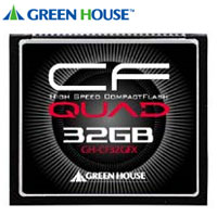 グリーンハウス GreenHouse 【CF 32GB】GH-CF32GFX【433倍速 65MB/s】