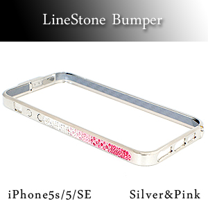 iPhone5s/5用 iPhone5s/5/iPhoneSE用キラキラ ラインストーンケース シルバーピンク