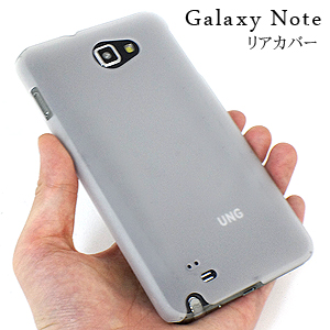 Galaxy Note用 リアカバー クリアホワイト