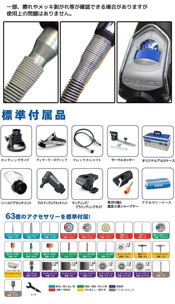 f/ür Metall, X-LOCK, R444, /Ø125 mm, K/örnung 80, Bohrungs/Ø: 22,23 mm Bosch Professional Fiberschleifscheiben Expert