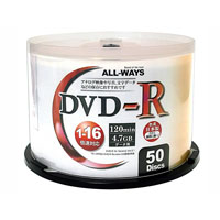 ALL WAYS オールウェイズ ALDR47-16X50PW (DVD-R 16倍速50枚)