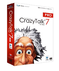 AHS CrazyTalk 7 PRO for Mac