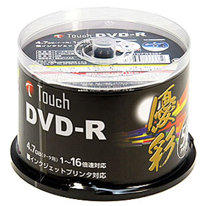 Touch(TDKと同品質) DR47WPW50SP DVD-R 16倍速50枚 データ用 ワイドプリンタブル