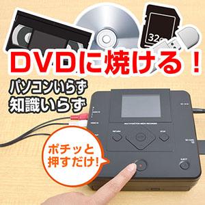 パソコン から dvd に ダビング Windows 10でCD-R/RWやDVDに書き込む方法(注意点) DVD(DVD±~)の利用 メディアの利用 PC...