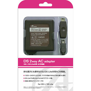 アンサー Answer 3DS/DSiLL/DSI/DSlite用 「2WAY充電ACアダプター」 ANS-D007