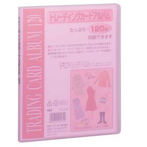 アルバム ピンク